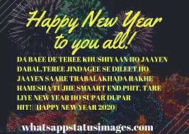 happy new year in advance quotes wishes status