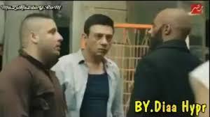 أكتر فيديو مضحك على أغاني عمرو دياب و قفشات الأفلام Youtube
