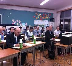「細内信孝 起業講座」の画像検索結果