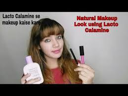 lacto calamine se makeup kaise kare