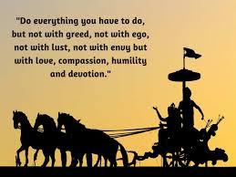 krishna janmashtami quotes images best quotes from srimad