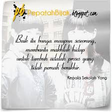quotes about drama kings quotes