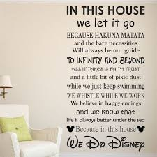 quotes about home disney quotes