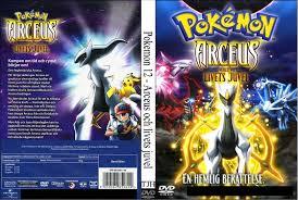 COVERS.BOX.SK ::: pokemon 12 arceus och livets juvel 2009 - high quality  DVD / Blueray / Movie