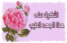 أوزيل يوجه رسالة بالعربية للشعب اللبناني Images?q=tbn%3AANd9GcRurN7UYDnCw1YCtlBiT4O-OSEVJiGaJ5SLOw&usqp=CAU