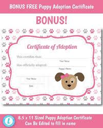 Puppy Party Invitation Printable Dog Party Invitation Digital