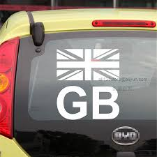 Gb Flag Uk British England Gb Union Jack Flag Car Decal Sticker Vinyl Truck Boat Die Cut No Background Pick Color And Size Buy At The Price Of 1 50 In Aliexpress Com