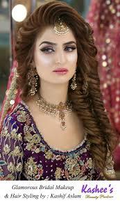 bridal hair styling courses unique