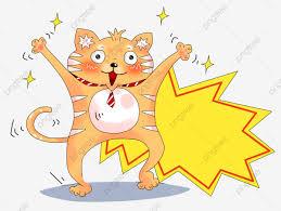 رسوم متحركة مرسومة باليد طلاء سميك قطة مضحكة مرسومة باليد