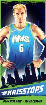 nba dallas mavericks web ar mural game