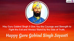 happy guru gobind singh jayanti wishes whatsapp stickers