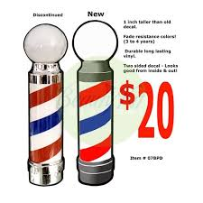 Barber Pole Decal Sticker Barber Pole Window Advertisement Double Sided Decal Sticker Bpoles 20 00 Probeautykit Com Cosmetology Kits Cosmetology State Board Kits Beauty And Barber Supplies Salon Equipment Or Furniture Embroidery