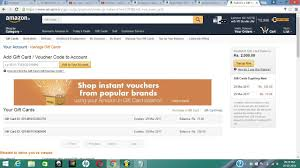 how to get free amazon gift card india