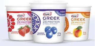 harris teeter yoplait greek yogurt 57