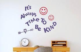 Classroom Decor Classroom Sign Time To Be Kind Teacher Etsy