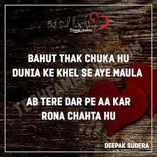 top heart touching love shayari quotes techfameplus