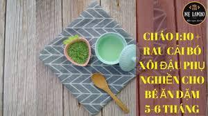 Hướng dẫn nấu Cháo 1.10 và Rau Cải Bó Xôi Đậu Phụ Nghiền - Thực đơn cho bé  ăn dặm 5-6 tháng - YouTube