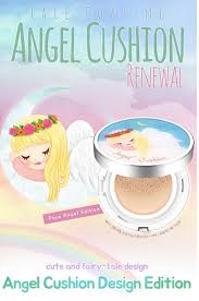 secretkey coating angel face cushion