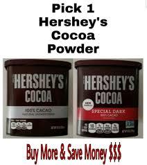 cocoa powder 8oz or 225g