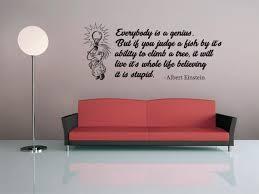 Albert Einstein Quote Vinyl Wall Decal Philosophy Etsy