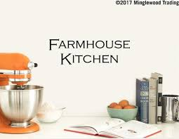 No Bitchin In My Kitchen 12 X 9 5 Vinyl Decal Sticker Dinner Family Minglewood Trading