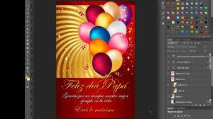 Tarjeta De Felicitacion Para Papa Photoshop By Yanko0 Youtube