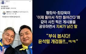 MBC, '검언유착' 보도 진위 - 청진기타임즈