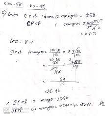 update ans class 7 icse ex9b question