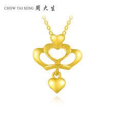 zhou da sheng gold pendant female new