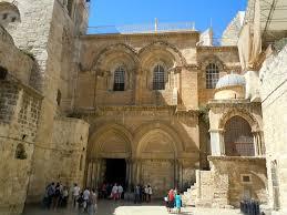 Επίσκεψη στον Πανίερο Ναό της Αναστάσεως στην Ιερουσαλήμ – ΧΩΡΑ ΤΟΥ ΑΧΩΡΗΤΟΥ