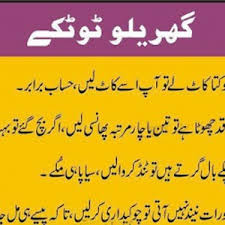 funny pics for whatsapp in urdu