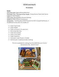 CEDAR Learning Kit