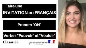 Como Hacer Una Invitacion En Frances Clase 55 Youtube