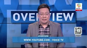 Voice TV - Overview - Home