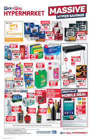 pick n pay cur catalogue 2019 12 23