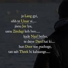 guru granth sahib quotes in hindi happyshappy