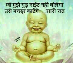 chhattisgarhi whatsapp status author