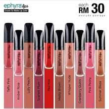 lipsticks from ephyra in msia