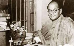 netaji subhas chandra bose inspirational and patriotic quotes