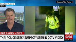 Thai police: 'Very sure' wanted suspect is bomber - CNN Video