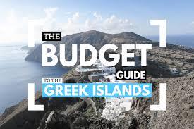 greek islands on a budget