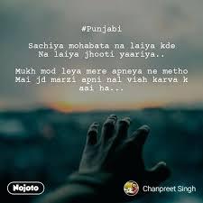 friendship allama iqbal day quotes in urdu hd