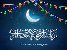 happy ramadan kareem wallpapers 2020