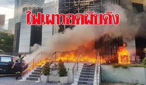 ไฟไหม้ผับดังย่านพระราม9 ขณะคนงานต่อเติมอาคาร ลามติดเก๋ง