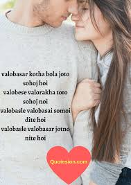 best bengali quotes for you quotesion