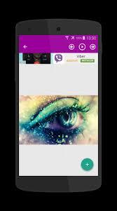 خلفيات عيون Hd For Android Apk Download