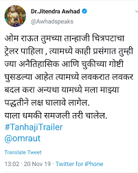 """Pallavi on Twitter: """"So now, when we have this #MAHAKhichdi sarkar, we will  have - Ishrat Jehan ambulances all over Maha Afzal Jayanti like Tipu  Jayanti D company branches spouting everywhere -"""