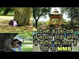 bhudda jyanti garden couple romancing