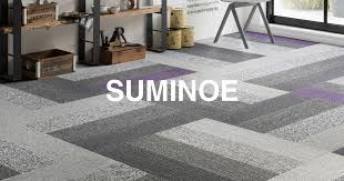 suminoe carpet tile curns and