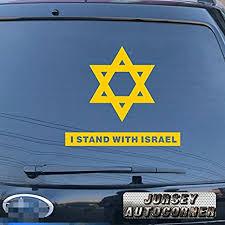 Auto Parts Accessories Jew Jewish Star Of David Magen Israel Car Decal Sticker Smaitarafah Sch Id